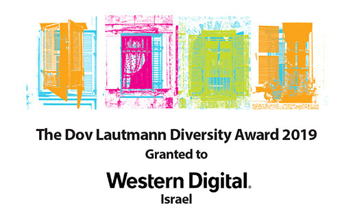 The Dov Lautmann Diversity Award 2019